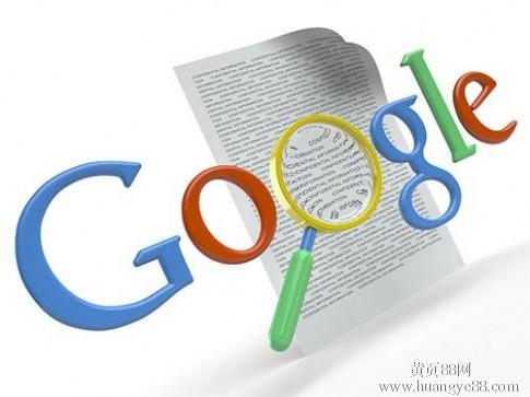 8月引擎力谷歌优化案例欣赏---南京常悦