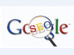 10月引擎力google优化案例欣赏---格尔德数控机床